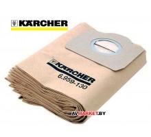 Фильтр-мешки бумажные. 5шт. 6.959-130.0 (к пылесосу Karcher) Германия