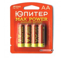 Батарейка AA LR6 1.5V alkaline 4шт Юпитер MAX POWER JP2201 Китай