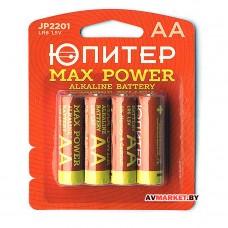 Батарейка AA LR6 1.5V alkaline 4шт Юпитер MAX POWER JP2201 Китай