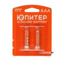 Батарейка AAA  LR03 1.5V alkaline 2шт Юпитер JP2122