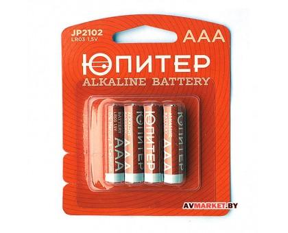 Батарейка AAA  LR03 1.5V alkaline 4шт Юпитер JP2102