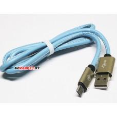 Кабель USB micro USB шнур в кожаной оплетке голубой 18-4235-9 Россия