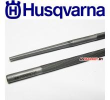 Напильник 4,8 Husqvarna intensiveCut 5773883-01 Германия