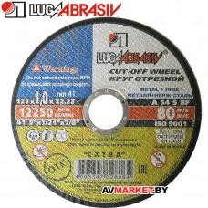 Круг отрезной 125х1.0х22.2мм для металла LUGA ABRASIV 4603347328040 Россия