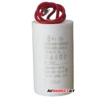 Конденсатор 8мкФ BP-05D QB60-24