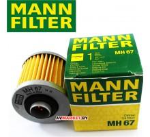 Фильтр масляный MANN MH67 35843 Германия