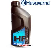Масло Husgvarna 2T 1л HP Швеция P5878085-10