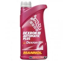 Масло Mannol Automatik Plus ATF Dexron III 1 л 8206-1