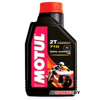 Масло Motul 710 2T моторное, 100% синт для 2-х тактных двигателей мотоциклов 1 литр Германия