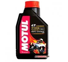 Масло Motul 7100 4T 10W40 1 л моторное 100% синтетич. для 4-ехтактных двигателей мотоциклов Германия