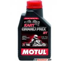 Масло Motul KART GRAND PRIX 2T 1л моторное, 100% синтетическое для двигателей картов 105884 Германия