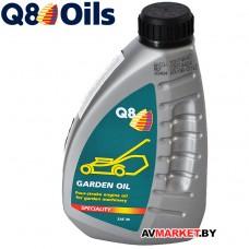 Масло Q8 Garden Oil SAE 30 (1л.МОТОБЛОК мотор,БЕЛЬГИЯ)