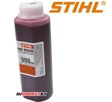 Масло Stihl 2T 0.5л Германия