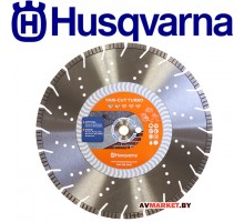 Диск из искуственных алмазов VARI-CUT S 35Turbo 350мм 25.4/20 5879058-01 Швеция
