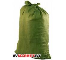Мешок полипропиленовый зеленый 55*95 (2200000124562)