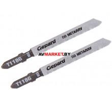 Пилка лобз. по металлу T118G 2 шт GEPARD GP0608-19 Китай