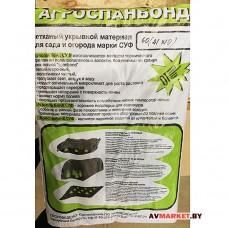 Спанбонд №60 черный (2.1х10м) Беларусь