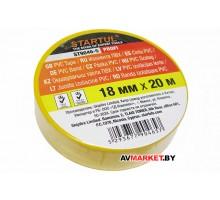 Изолента ПВХ 18мм*20мм желтая STARTUL PROFI ST9046-5 Китай