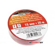 Изолента ПВХ 18мм*20мм красная STARTUL PROFI ST9046-3 Китай