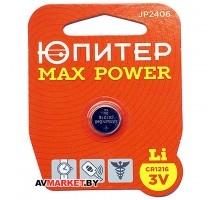 Батарейка CR1216 3V lithium 1шт ЮПИТЕР MAX POWER JP2406