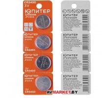 Батарейка CR2450 3V lithium 4шт Юпитер JP2305