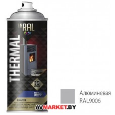 Краска-эмаль аэроз. термрстойкая силиконовая алюминиевый INRAL 400мл (9006) 26-7-4-002 Польша