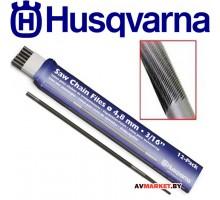 Напильник 4,8 Husqvarna Швеция 5773880-01 InttensiveСut Германия