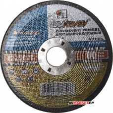 Круг шлифовальный обдирочный 125*6*22,23мм д/мет LUGAABRASIV Россия