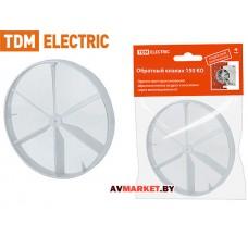 Обратный клапан для вентилятора 150 KO TDM SQ1807-0012