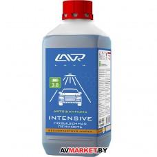 Автошампунь-концентрат LAVR для бесконт. мойки авто light (1:40-1:60) auto shampoo intens. 1,1кг РФ