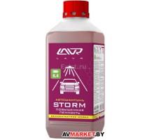 Автошампунь-концентрат LAVR для бесконт.мойки авто storm (1:70-1:100) пов.пена 1,3кг (зам.LN2285) РБ