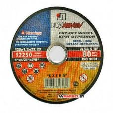 Круг отрезной 125*1,2*22,2мм для металла LUGAABRASIV 4603347328064 Россия