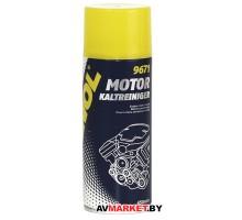 Очиститель моторного отсека Mannol Motor Kaltreiniger 9671
