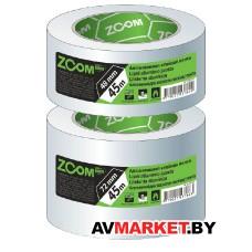 Лента алюминиевая клейкая 48мм*45м ZOOM 02-5-5-101