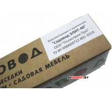 Удлинение к теплице Садовод Элит-40 (20*40мм) РБ