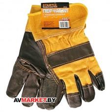 Перчатки с кожанными накладками тип2 р-р №10,5 STARTUL ST7154