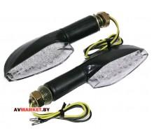 Повороты LED QZ-001 светодиодные компл=2
