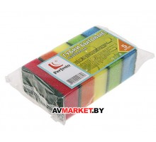 Губки кухонные 5 шт 95*65*33 мм PERFECTO LINEA 45-950050