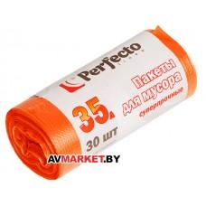 Пакеты для мусора суперпрочные 35л/30шт PERFECTO LINEA 46-040650