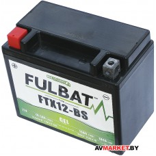 Аккумулятор FULBAT GEL FTX12-BS 150*87*130 10Ач -/+ 550922 Китай