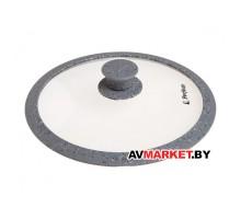 Крышка стеклянная 240мм с силиконовым ободом круглая мраморная серая PERFECTO LINEA 25-024310