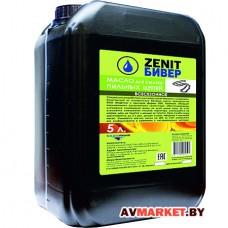 Масло для смазки пильных цепей бензопил канистра 5л всесезонное Зенит-Бивер-1 РБ