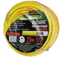 Шланг поливочный 1/2 25м STARTUL GARDEN PROFI ST6006-1/2-25 Китай