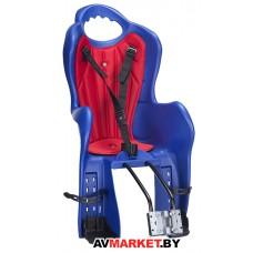 Кресло детское велосипедное HTP ELIBAS T синий Италия 2318