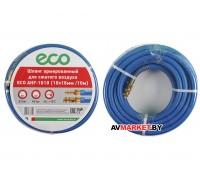 Шланг армированный ф10/16мм с быстросъемн. соед. ECO (длина 10м) AHF-1010 Китай