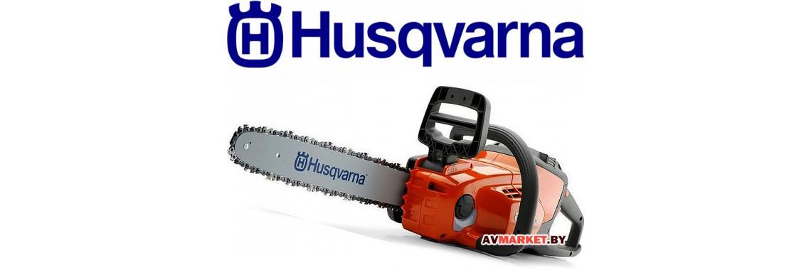 Пила аккумуляторная Husgvarna 120i 12 3/8 1.1 45DL
