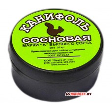 """Канифоль """"А"""" (20г) 40092 Россия"""
