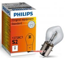 Лампа гологен. PHILIPS 12728C1 S2 MOTO 35/35W 12V BA20D Германия