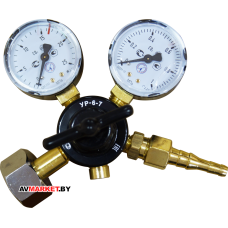 Редуктор углекислотный УР-6-7 (6м3/ч 10/0,6 МПа ф9)