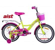 """Велосипед 18"""" двухколесный для детей Aist LILO желтый 2020 4810310007479 РБ"""